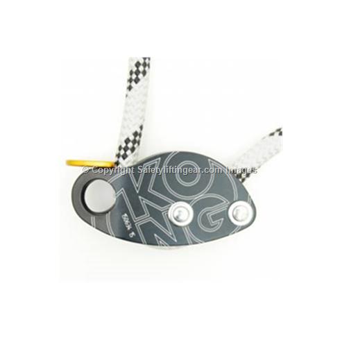 KONG Trimmer 3mtr Adjustable Work Positioning Lanyard